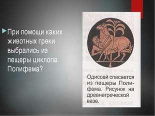 Как называлась главная площадь в Афинах?