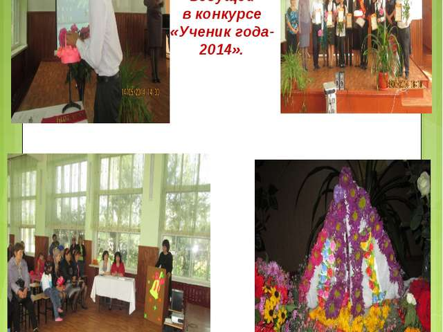 Выступление классного руководителя Оракчиевой А.Д.на родительском собрании. А...