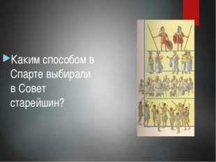 Кто, по мнению древних греков, научил людей строить дома, плавать по морям, п