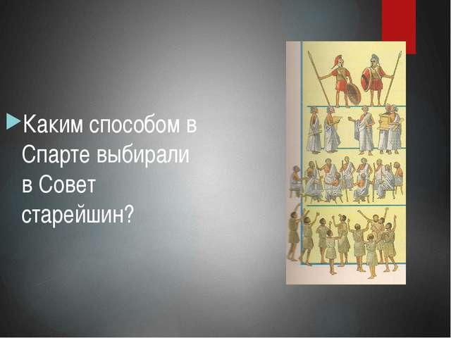 Кто, по мнению древних греков, научил людей строить дома, плавать по морям, п...