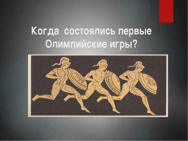 Почему греки изображали своих богов в виде людей?
