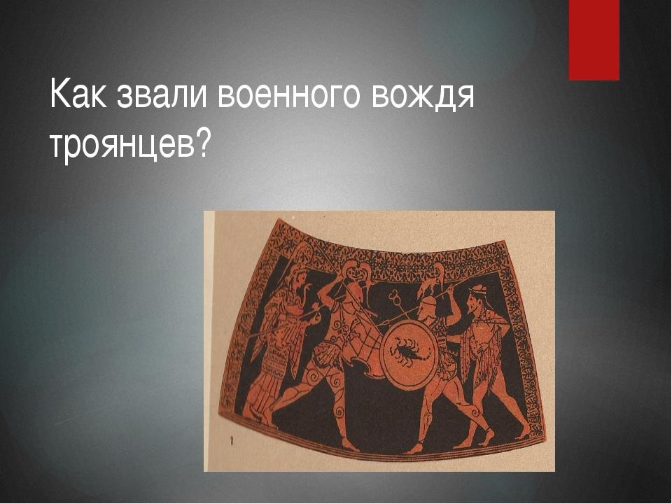 Какой район Афин изображен на рисунке?