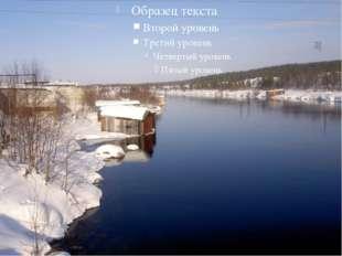 Маленький городок. Северный городок. Выцветшая луна. Северная Двина. Рябь те