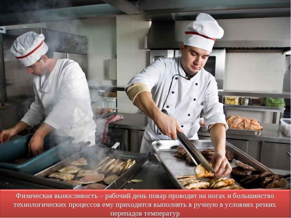 философия Николо работа в барнауле повар общепит постоянно следим