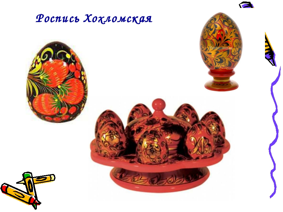Роспись Хохломская