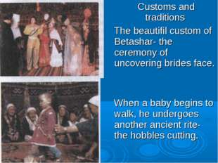 Customs and traditions The beautifil custom of Betashar- the ceremony of unc