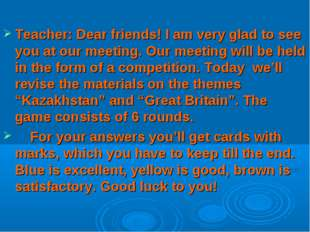 Teacher: Dear friends! I am very glad to see you at our meeting. Our meeting