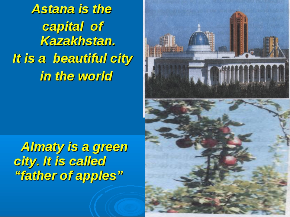 Astana is the capital of Kazakhstan. It is a beautiful city in the world Alm...