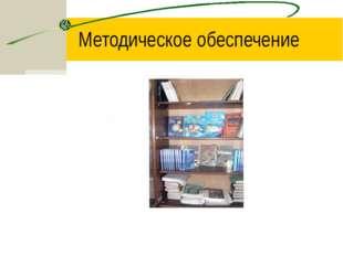 Курсы повышения квалификации 2001 год Курсы повышения квалификации на базе У