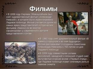 alexander nevsky essay