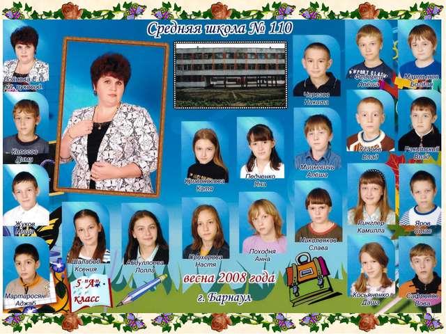 Школьные годы чудесные… Как они быстро летят!