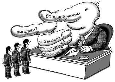 Рисунок Дмитрия Майстренко