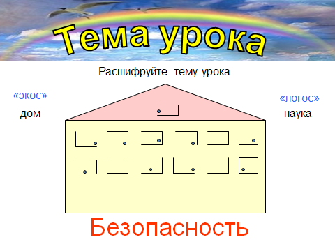 hello_html_m28854892.png