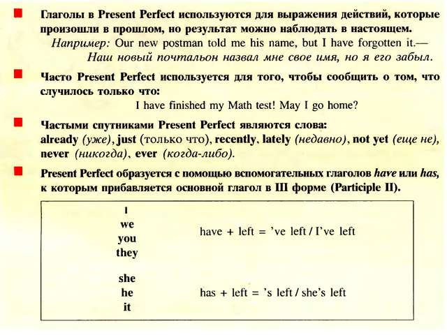 Make up sentences: