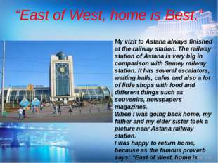 """East of West, home is Best."" My vizit to Astana always finished at the railw"