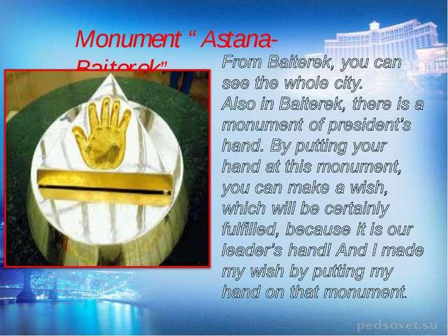 """Monument """"Astana-Baiterek"""""""