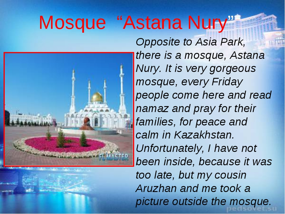 "Mosque ""Astana Nury"" Opposite to Asia Park, there is a mosque, Astana Nury. I..."
