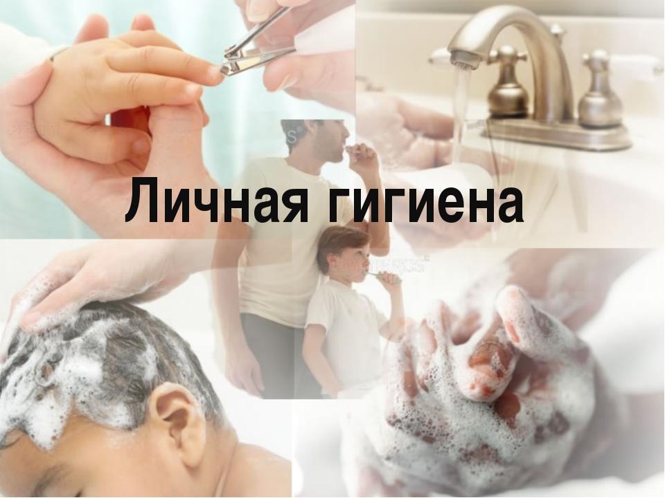 volosatiy-zhenskiy-sosok