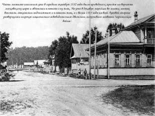 Часть местного населения уже в середине октября 1552 года была приведена к пр
