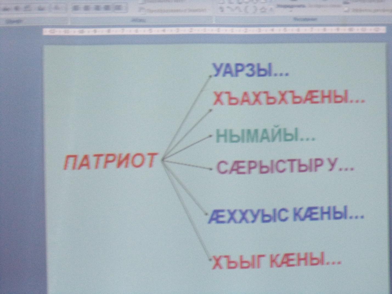 C:\Documents and Settings\student\Рабочий стол\урок семинар\DSC01545.JPG
