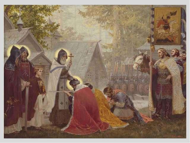 Постепенно слава о Сергиевом монастыре распространилась по всей Руси. Много...