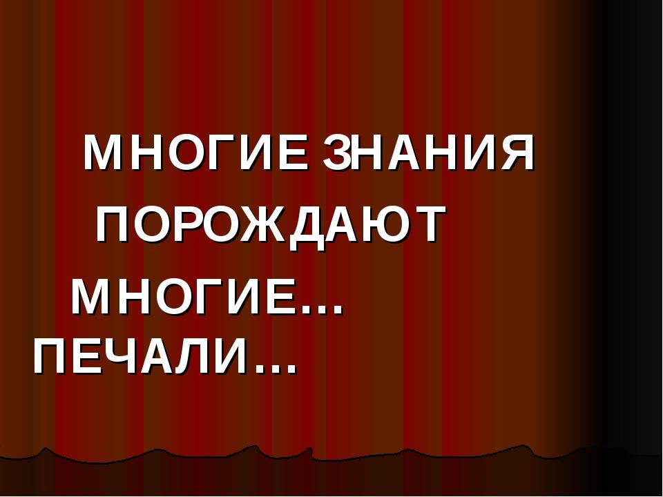 Нафтогаз засекретил свою «победу» над Газпромом