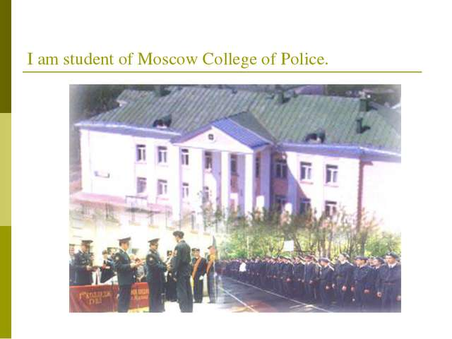 I am student of Moscow College of Police.