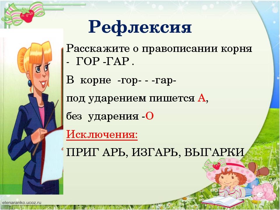 Тест фипи 11 класс егэ русский язык лесков