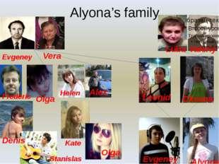 Alyona's family Valeriy Evgeney Luba Alyona Evgeney Vera Alex Oksana Leonid O
