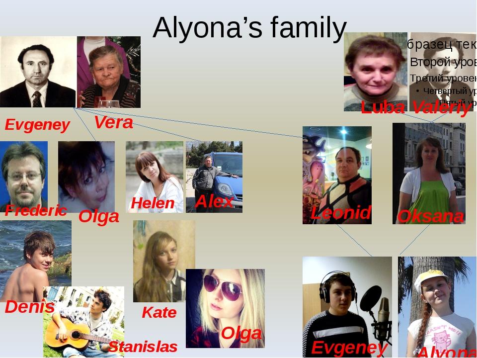 Alyona's family Valeriy Evgeney Luba Alyona Evgeney Vera Alex Oksana Leonid O...