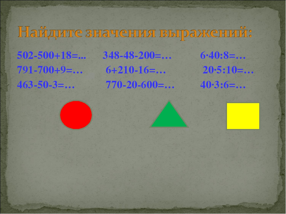 502-500+18=... 348-48-200=… 6·40:8=… 791-700+9=… 6+210-16=… 20·5:10=… 463-50-...