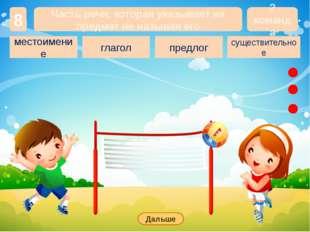 Список использованных ресурсов: Фон – http://i046.radikal.ru/0805/3e/dcd0e68