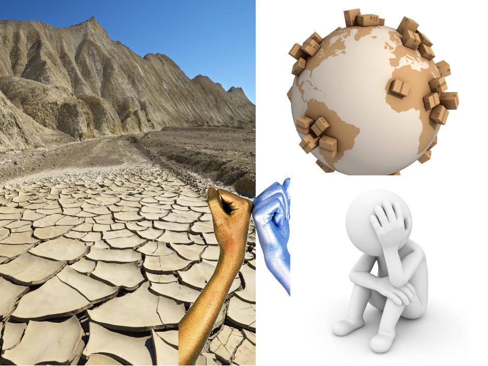 Нехватка воды в некоторых странах приводит к политической напряженности. А мы...