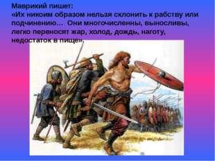 Поселения Поселения восточных славян были рассеяны на обширных пространствах,