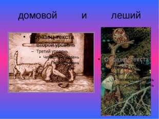 Языческие праздники славян: Коляда, Масленица, Купала