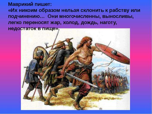 Поселения Поселения восточных славян были рассеяны на обширных пространствах,...