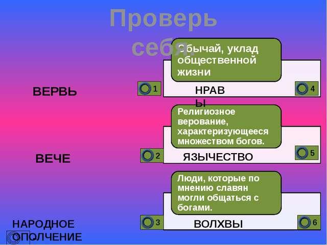 Домашнее задание § 2, стр. 14-23