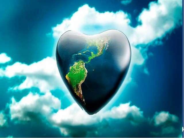 Нам кажется, что мир, развивающийся на принципах добра, будет существовать ещ...