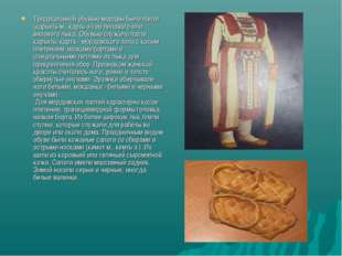 Традиционной обувью мордвы были лапти (карьхть м., карть э.) из липового или