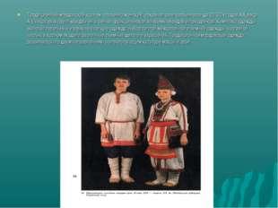 Традиционный мордовский костюм, особенно женский, сохранял свои особенности д