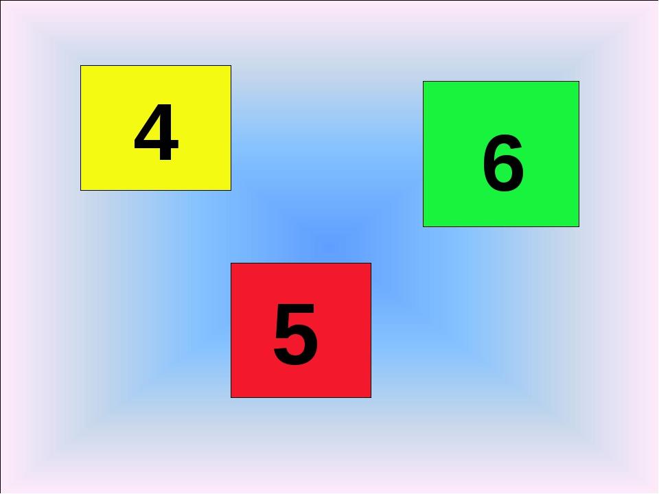 4 6 5