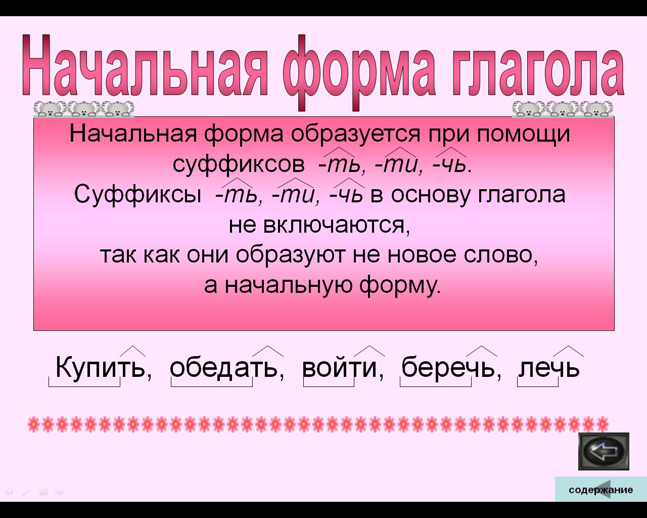 hello_html_547159e7.png