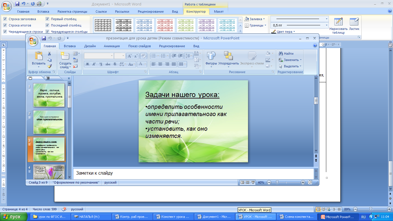 hello_html_3f1ead31.png