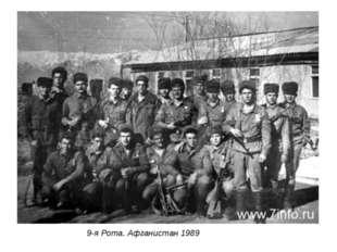 Бой у высоты 3234 1988 год 9-я Рота. Афганистан 1989