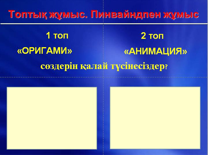 hello_html_m75fcda52.png