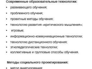 Механизм реализации социально-педагогического проекта «Возвращение Петрушки»