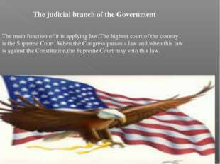 The judicial branch of the Government The main function of it is applying law