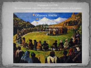 Народный суд (1946) Эту и следующие картины условно можно объединить в истори