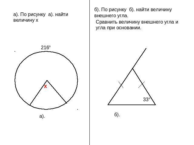 http://ppt4web.ru/images/288/15143/640/img4.jpg