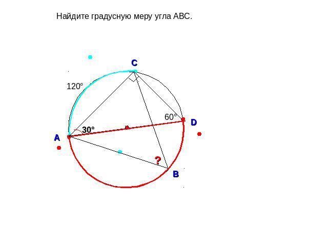 http://ppt4web.ru/images/288/15143/640/img25.jpg